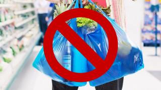 Las oficinas de farmacia deberán cobrar las bolsas de plástico